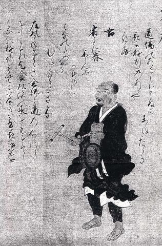 「かねたたき」/『七十一番職人歌合』前田育徳会本)これが中世における鉦打の姿ではないかと見られている。